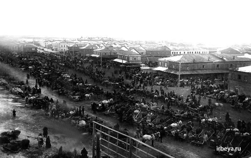 Ирбитская ярмарка