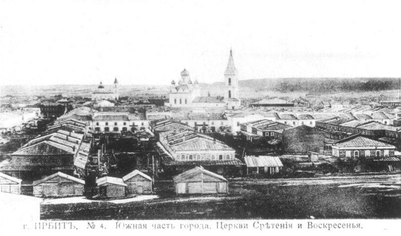 Ирбит, Южная часть города